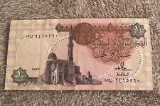 Nota de una libra egipcia