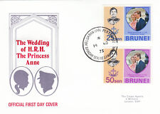 (17669) Brunei FDC Princess Anne Wedding 1973