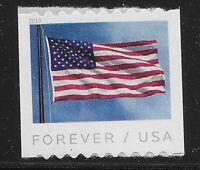 US Scott #5342, Single 2019 Flag VF MNH