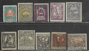 10 Armenia Stamps #300-309 from Quality Old Antique Album 1922