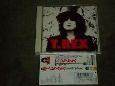 T. Rex The Slider Japan CD