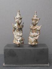 Paire d'Anciens Nats en Bronze, BIRMANIE