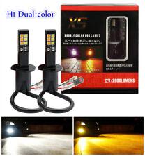2PCS H1 160W LED 6000K White/3000K Orange Dual Color Fog Driving Light DRL Bulb