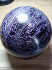 10.67 lb  Polished CHAROITE crystal Mineral Ball specimen   8636