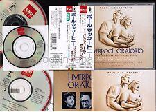 "PAUL McCARTNEY Liverpool Oratorio JAPAN 2CD w/OBI+3"" CD+2 BOOKLETS TOCE-7424~5"