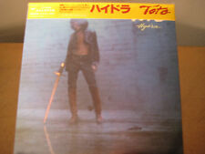 HYDRA BY TOTO RARE JAPAN OBI SEALED REPLICA EXACT TO THE ORIGINAL LP IN A CD