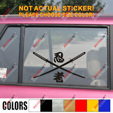 Ninja Japanese Kanji Samurai Sword Katana Decal Sticker Car Vinyl