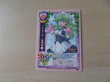 Carte manga Lycee Chinu Kobayakawa Sengoku Rance  !!!