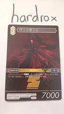 Final Fantasy TCG Vincent PROMO pr-002 unfoil, Japanese, signed by Kageyama!
