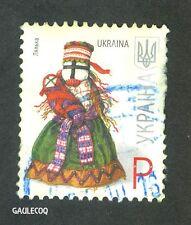 UKRANIAN POSTAGE - PUPPE STAMP P UKRAINE 2011