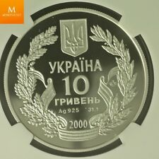 2000 Ukraine Silver 10 Hryven WWII Anniversary NGC PF69 Ultra Cameo RARE