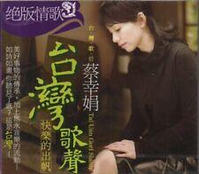 Delphine Cai Xing Juan / 蔡幸娟 - 快樂的出帆