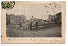 RUSSIE russia  divers Moscou PRESNIJA la fabrique de meubles Schmidt brulée 1905