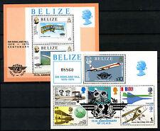 Belize 1979 SG#MS513 Sir Rowland Hill MNH M/S Set #A84575
