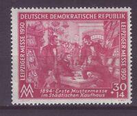 DDR Nr.   249 **  Leipziger Frühjahrsmesse