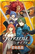Fire Emblem 0 Cipher B01-098N Cultivator of Smiles Inigo