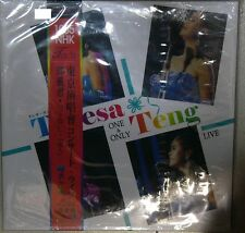 Teresa Teng 1985 NHK One & Only Live Picture 2-LP Vinyl 180g NEW 鄧麗君