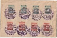 ITALY 1912 AEGEAN GENERAL ISSUES  LOCAL ADMINISTRATION NOT ISSUED SPECIAL CANCEL