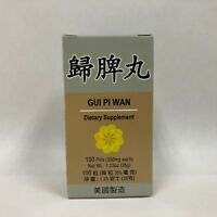 Gui Pi Wan - Herbal Supplement for Circulatory System - Made in USA
