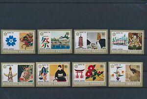 LO15936 Rwanda 1970 imperf Osaka expo fine lot MNH