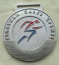 Serbian Athletic Federation medal Serbian Championship Atletski savez Srbije