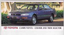 1994 TOYOTA XV10 CAMRY & VIENTA Australian Colour & Trim Selector Chart