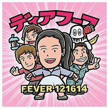 Fever 121614 by Deerhoof red vinyl brand new unopened LP