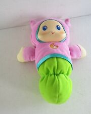 Playskool Glow Worm Lullaby Baby Globaby Light Up Plush Toy