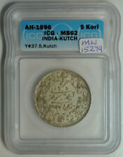 mw15279 Kutch; 5 Kori AH1897 Inscription: Victoria Empress of India     ICG MS62