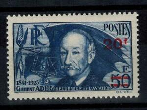 (a15) timbre France n° 493 neuf** année 1941
