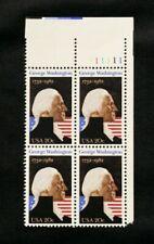 US Stamps #1952 ~ 1982 GEORGE WASHINGTON 20c Plate Block MNH