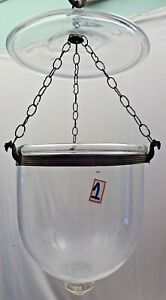 Vintage Lantern Hundi Belgian Lamps Glass Hanging Light S & C Bishop & Co Old #1