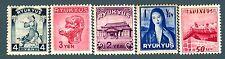 RYU KYU (JAPAN) - 1950 - Immagini locali: Ryukyu.
