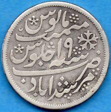 India Bengal Presidency Year 19 Rupee Silver Coin - Murshidabad