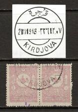 NORTH MACEDONIA 1900s - Ottoman pmk KIRDJOVA (Kicevo, Kirchova) - Extremely RARE