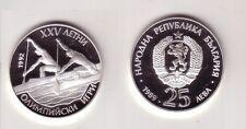 25 Lewa Silbermünze Bulgarien Olympia Barcelona 2er Kanadier 1989 (115409)