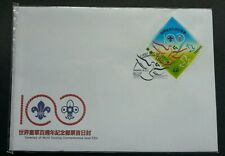 Taiwan Centenary Of World Scouting 2007 Scout Bird Pigeon (stamp FDC)