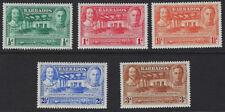 BARBADOS  :1939 Tercentenary of General Assembly set   SG257-61 mint