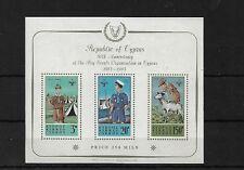 CYPRUS SGMS231A, 1963 SCOUTS MINI SHEET, MNH, CAT £110