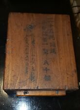 WWII Japanese Navy Machine Gun Contact Fuze box antique collectible equipment