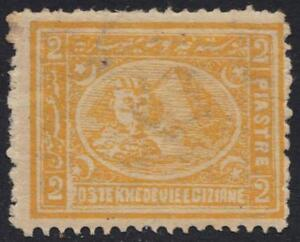 EGYPT 1872 TWO PIASTERS PERF 13 1/2 x 13 WMK INVERTED SG 32W ORIGINAL GUM HINGED