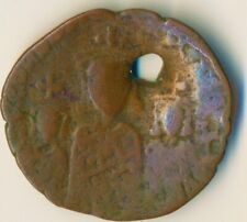 12TH CENTURY  BYZANTINE COIN VERY NICE DETAILS  #12861