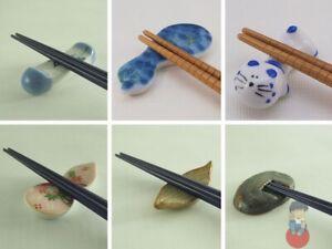 Hashi oki - Posa Bacchette - accessori Cucina Sushi segnaposto   Vari