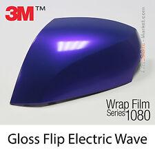20x30cm FILM Gloss Flip Electric Wave 3M 1080 GP287 Vinyle COVERING Series Wrap