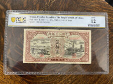 1948 China PRC 50 Yuan PCGS Fine 12 Pick 805 Scarce Note!