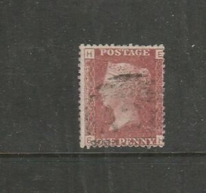 Malta GB Used in 1859/84 1d Red PL 171 HEEH, A25 cancel, SG Z30