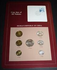Coin Set of All Nations - China - 1 Yuan, 8 Jiao, 8 Fen - 1981 & 1982