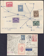 Tchecoslovaquia 1945/55 Sports 2 items