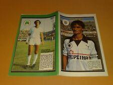 Rare POSTER Greek Football player:Panathinaikos,Olympiakos/OSFP,PAOK,Larisa(NEC)