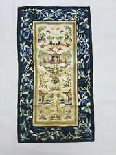 Antique Chinese Hand Embroidered Wall Hanging Panel 70x39cm